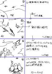 絵コンテ用07