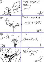 絵コンテ用08