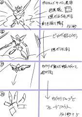 絵コンテ用09