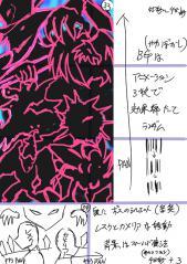 絵コンテ用06