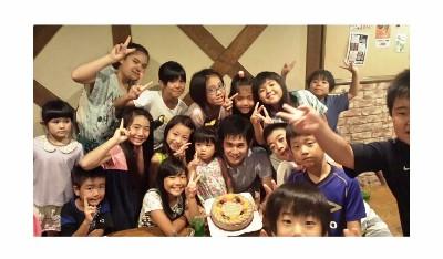 又吉健斗お誕生日