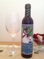 完成山葡萄ワイン