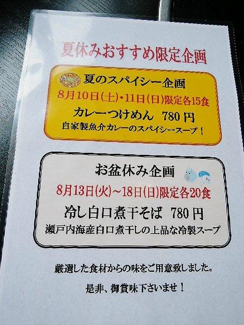 DSCN1211_20130810141501357.jpg