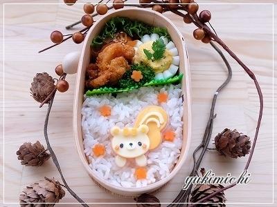 平面☆りすちゃんのお弁当♥