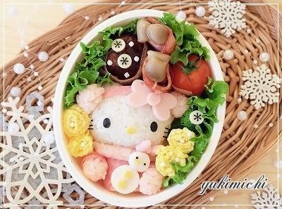 冬支度キティ☆アップ