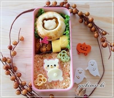 きゅーとなおしりくまちゃんのお弁当♥