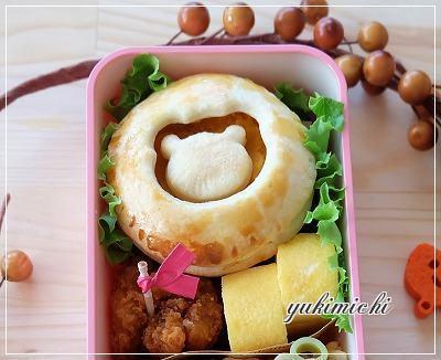 くまちゃんパイ♥