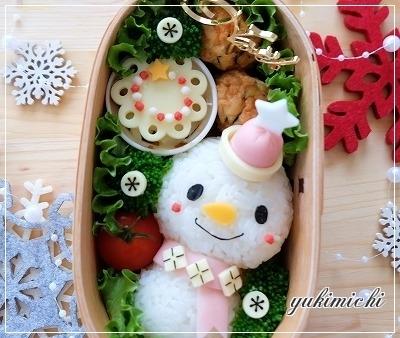 2014年雪だるま☆アップ
