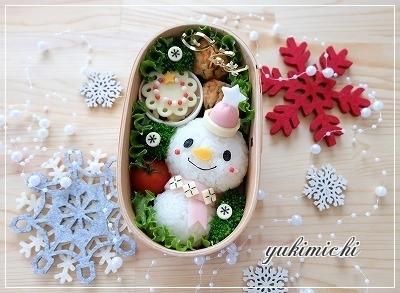 2014年冬弁第一弾☆雪だるま♥