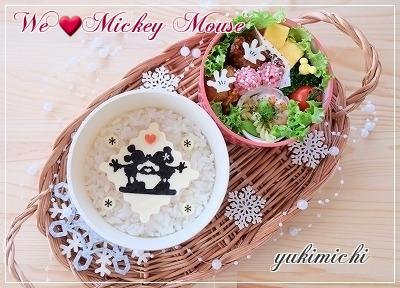 ミッキー♥ハピバ