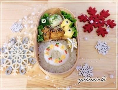 2014年クリスマス弁☆ホワイトクリスマスリースのお弁当♥