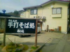 20130424_001056.jpg