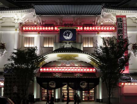 kabukiza11.jpg