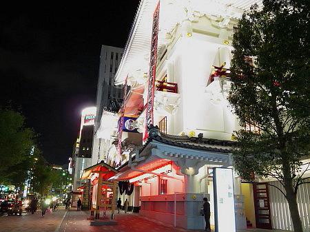kabukiza13.jpg