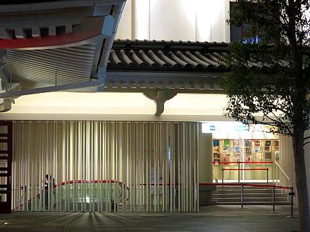 kabukiza15.jpg