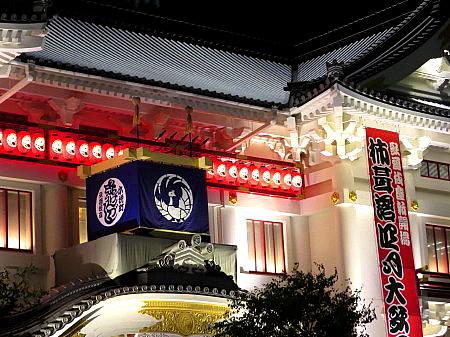 kabukiza16.jpg