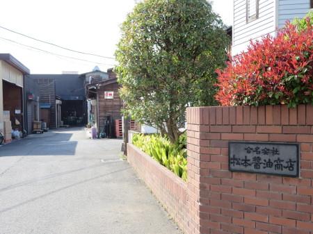 matumotosyouyu01.jpg