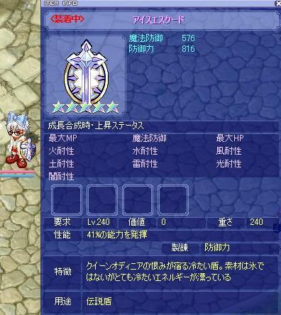 screenshot0133.jpg