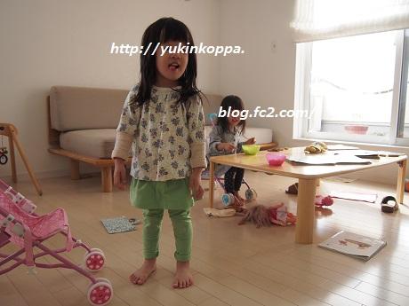 PA240122.jpg