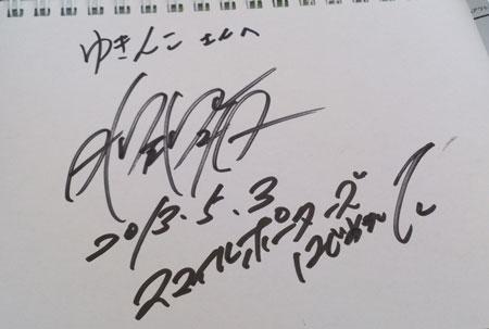 AMEMIYAサイン