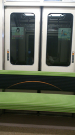 京阪の合理的なシート