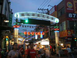 臨江街観光夜市