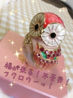 image_20130613130107.jpg