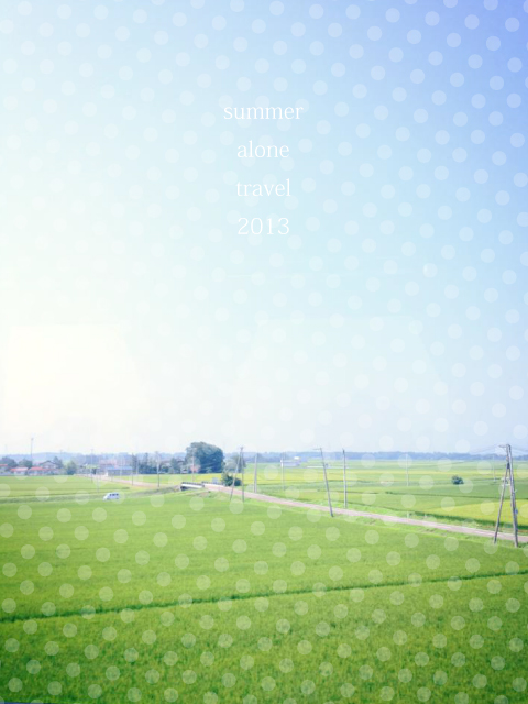 summer_alone.jpg