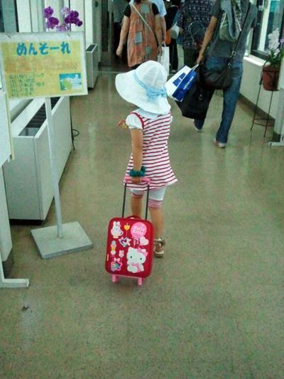 沖縄空港みーちゃん