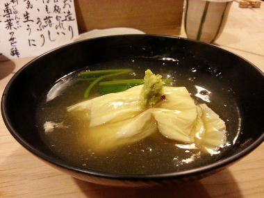20130604150321.png