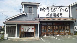 aichi201372.jpg