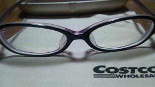 costoco201377.jpg
