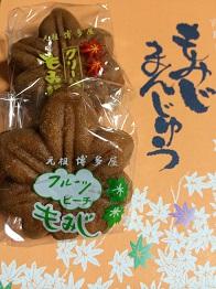 miyajima36.jpg