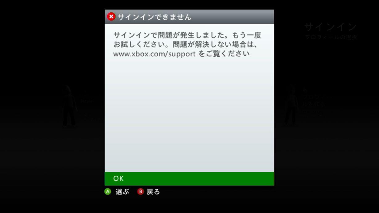 amarec(20141206-211757).jpg