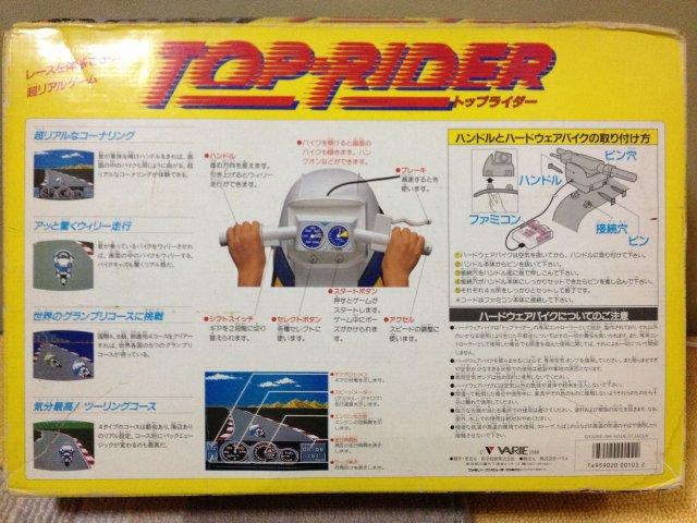 トップライダー