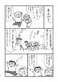 ゲイ・オタ・てんこ盛り1