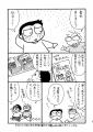 ゲイ・オタ・てんこ盛り2