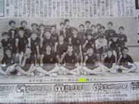 IMG_0746+-+繧ウ繝斐・_convert_20130805083133