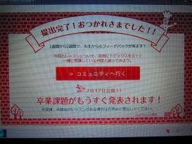 IMG_0407_convert_20130716163123.jpg