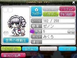 Maple130730_020129.jpg