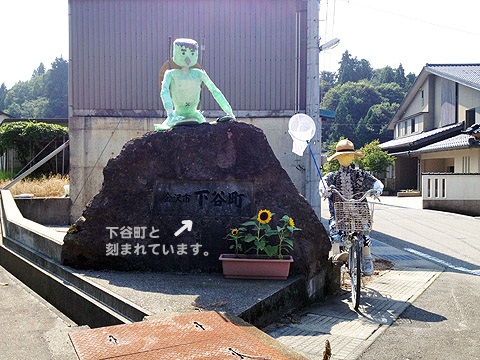 かっぱ&自転車