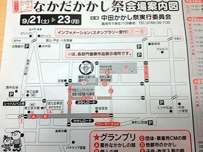 お祭りマップ