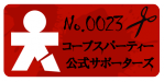 0023_CPサポーターズアイコン