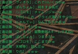 AA20140124-15.jpg