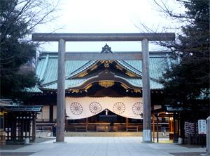 A0313_yasukuni.jpg