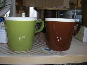 コーヒーミルクマグ②