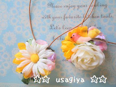 bbb_20130514141649.jpg
