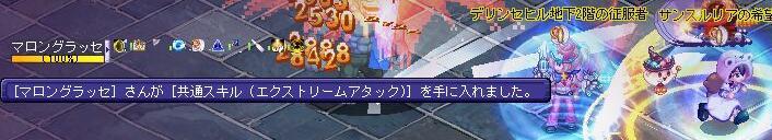 EXA2.jpg