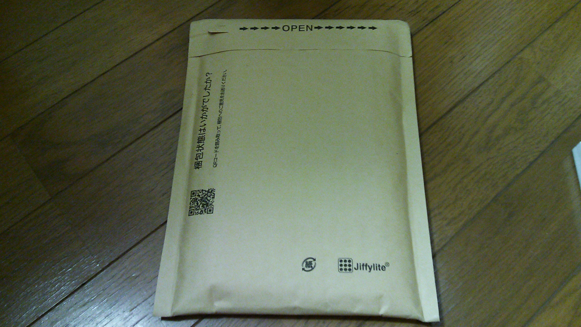 【買い物】「ロックスター・クラシックス グランド・セフト・オートIV:コンプリート・エディション」