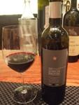 ジュアンレパン_赤ワイン1